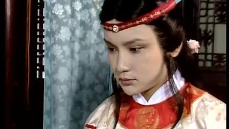 87版《红楼梦》插曲——叹香菱