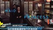 《东方快车谋杀案》翻拍经典 《妖猫传》东京放映
