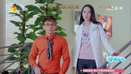 神犬小七 tv版预告 20