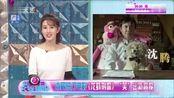 """本周热门电影《龙虾刑警》""""笑""""出新高度"""