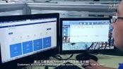 济南有人物联网技术有限公司企业宣传视频