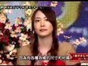 【AB字幕】2010.08.19ひみつの嵐ちゃん (VIP ROOM 新垣結衣)