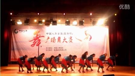 赣州映山红广场舞队《卓玛央金》编舞:春英.现场版
