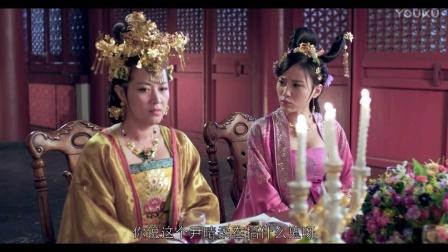 《调皮王妃》梁振伦 9-2