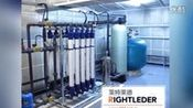 【重磅】www.ltld.net.cn莱特莱德中水回用设备价格—在线播放—优酷网,视频高清在线观看