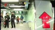 广东正午新闻-20131229-广州地铁六号线开通 首日逾15万人次尝鲜 明日迎考验