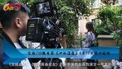 职场妈妈几多不易,宝骏730母亲节微电影《心的温度》催泪上映!