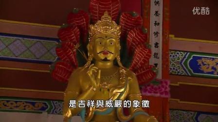 【2014妙香佛国 彩云南现】10_崇圣寺