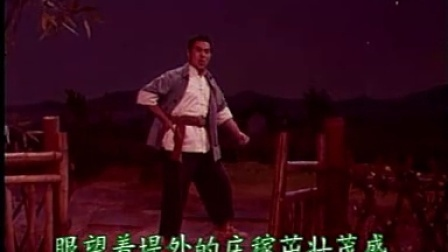 现代京剧《龙江颂》05