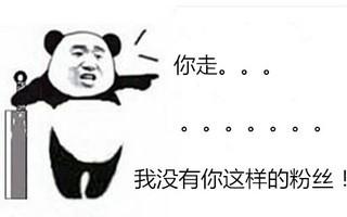 【杨洋】杨总把BGM玩坏啦