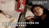 动画: 三伏天盖棉被产妇中暑身亡! 捂月子科学吗?