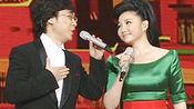 2012央视春晚 王莉、廖昌永《天下一家》