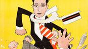 【喜剧/动作】七次机会(1925)【巴斯特·基顿】