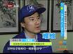 北京杀虫公司家庭杀虫灭鼠专业杀虫视频,东方汉诺