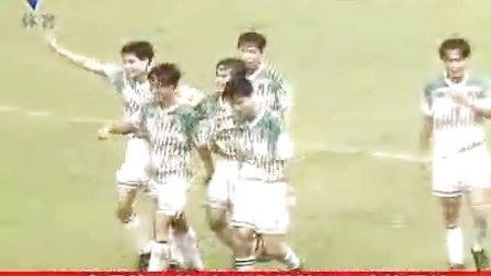 1994年全国足球甲A联赛冠军争夺战:广州太阳神VS大连万达