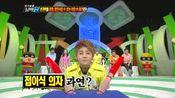KBS2 é±NO.1 è & è· CUT 12/09/03