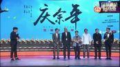 庆余年:电视剧版最新消息,官宣男主范闲由张若昀扮演