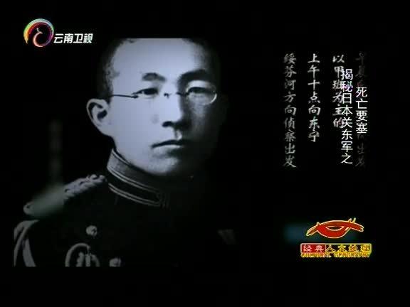 经典人文地理 2014第545集精选