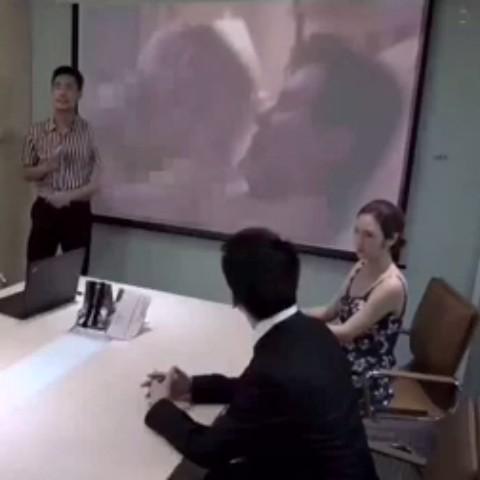 好色男主管开会,给客户放A片震撼全场。