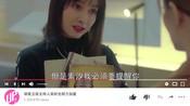 """演技脱胎换骨!美女吴昕新剧首演""""御姐腹黑女""""获赞:挺带感"""