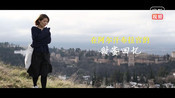假装跟玄彬在格拉纳达谈场恋爱 跟着韩剧《阿尔罕布拉宫的回忆》去旅行