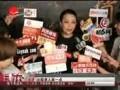 """新娱乐在线2012看点-20120519-刘嘉玲调侃梁朝伟""""老古董"""""""