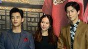 《王的面孔》发布会 徐仁国 申成禄史剧里飚戏