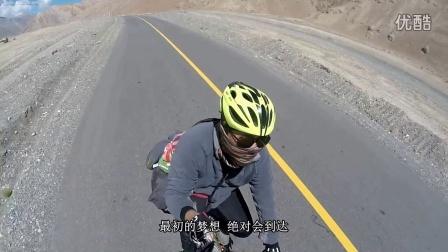 2016骑行新藏线-探秘新藏无人区-番外篇第五集