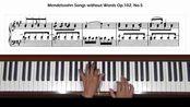 新版音协钢琴考级6级C项门德尔松《无词歌》Mendelssohn Songs without Words Op. 102, No. 5 in A major慢练