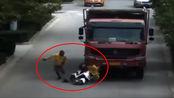 惊险!丽江一电动车被货车推行几十米,最后时刻脱险