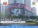 天晟海拔东方视频 房产金鹰网 fc955.com 长沙房产视频专家