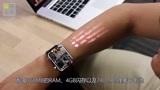 秒杀苹果的手表终于出现了!触摸屏比桌子还大,戴在手上却没感觉!