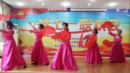 江西赣州誓言广场舞 祝福祖国 表演 团队版