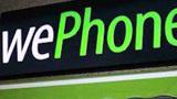 """""""创始人跳楼""""两周后:WePhone办公室冷清 业务仍在运营"""