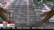 北京市住建委等11部门专项行动  治理房地产市场乱象