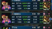 【ffbe】最终幻想勇气启示录 火幻兽伊弗利特3星 低配阵容728攻剑圣4回合过