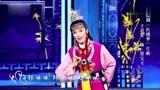 越剧《红楼梦》片断表演:王君安