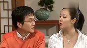 雅丽要做凉拌海蜇皮,志桓:你最好跟弟妹商量,做不好会没面子