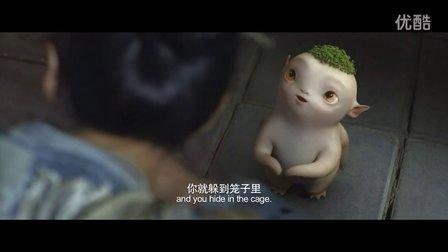 《捉妖记》电影井柏卖胡巴