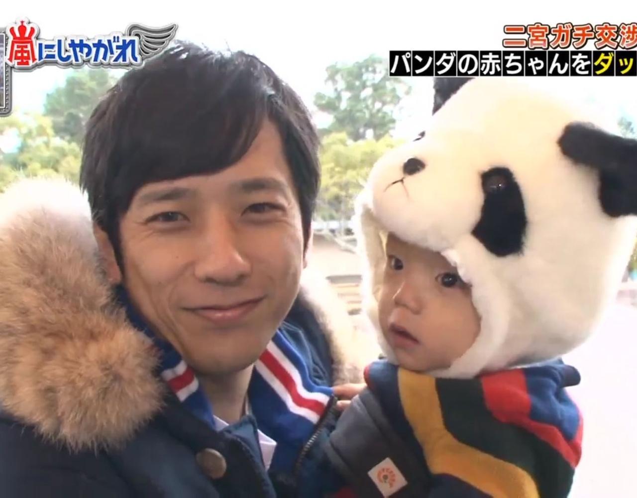 二宫和也抱熊猫小孩