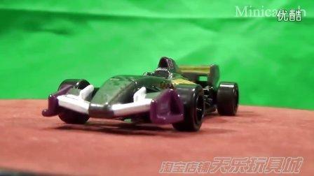 【天乐玩具城】多美卡Tomy tomica合金车 F1赛车 车模 No.14