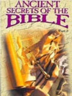 古代秘密的圣经 第2部