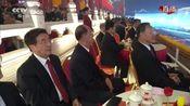 """《新中国70周年联欢活动》主题表演第三篇章""""领航新时代"""""""