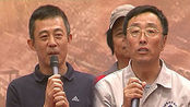 《郭明义》北京首映 人物原型现身感动观众