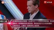 最强大脑:日本选手的一个动作,引起了中国观众底ⅱ意!