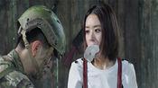 """《你和我的倾城时光》第1集精彩看点:林浅云南采风遇险,厉致诚""""英雄救美"""""""