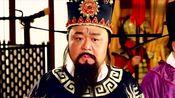 五鼠闹东京:庞太师也赞赏皇上封展昭为御猫,展昭感觉不对劲!