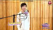 我想和你唱:王俊凯频频忘词!