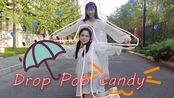 【龙米&米银】Drop Pop Candy~