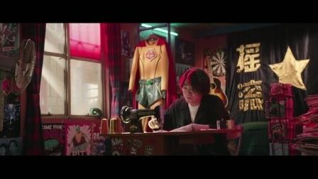 缝纫机乐队 先行版预告片